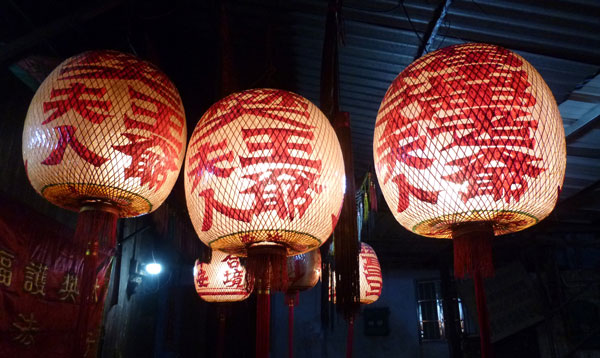 Temple lanterns in Chaozhou, Guangdong. Photo by Brian Lander.