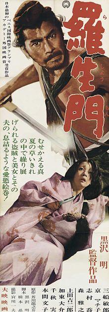 Poster for 1950 film Rashomon, directed by Kurosawa Akira