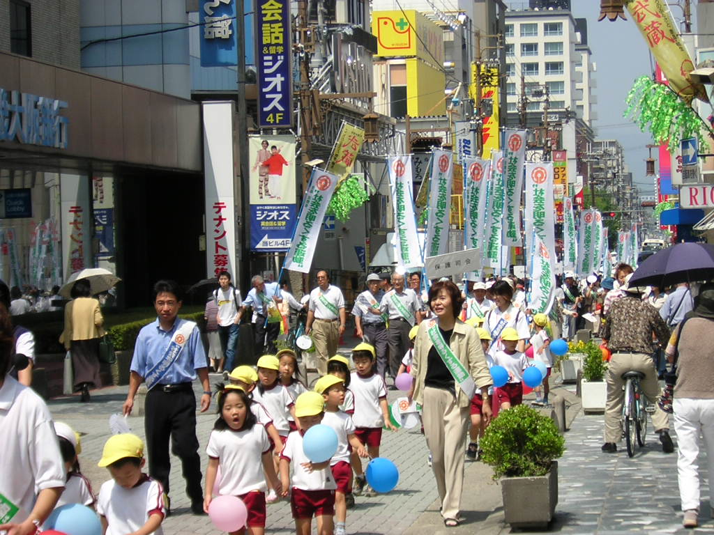 Parade, Nara, July 2003