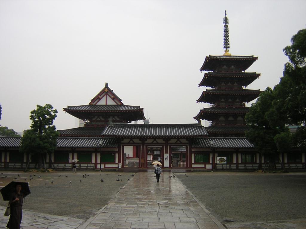 Shitennoji temple, Oskaka