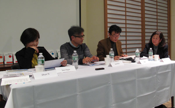 Korean authors visit Columbia University