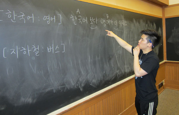 Student working on Korean