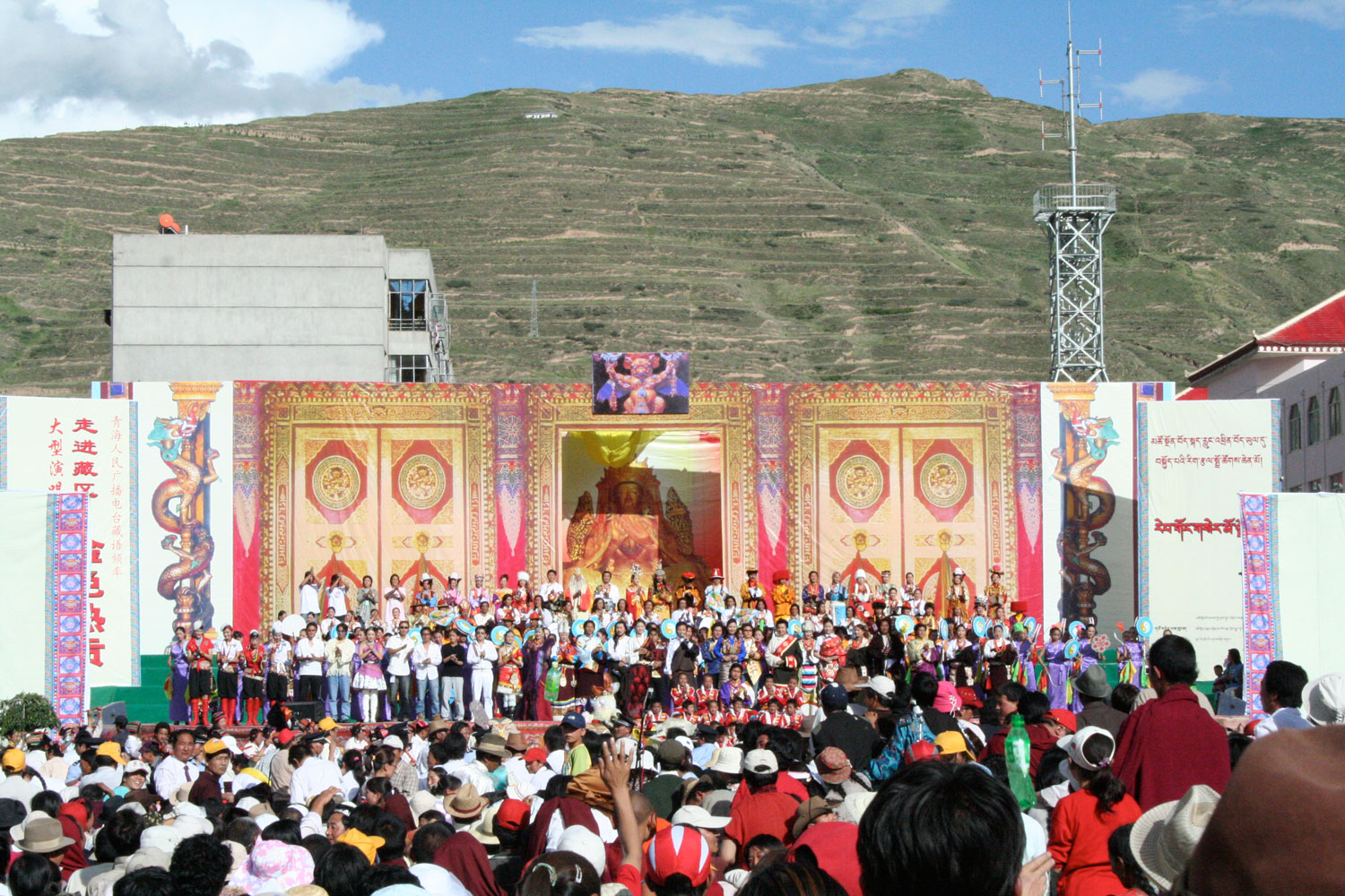 Rebkong_festival_stage_0951_sm