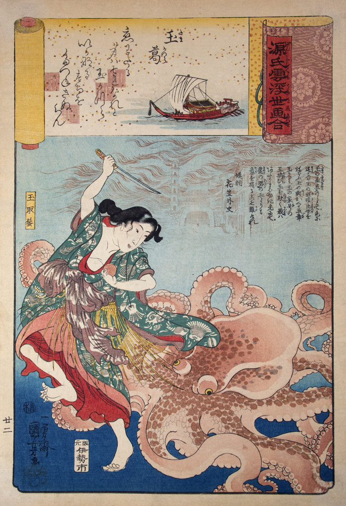 Tamakazura (Jewel Garland, no. 22 of Ukiyo-e Comparisons of the Cloudy Chapters of Genji), C. V.  Starr East Asian Library, Columbia University
