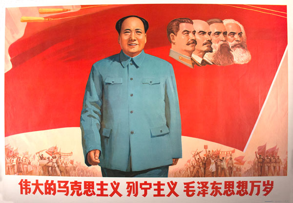 A poster from the Cultural Revolution, China, 1967, C.V. Starr East Asian Library, Columbia University