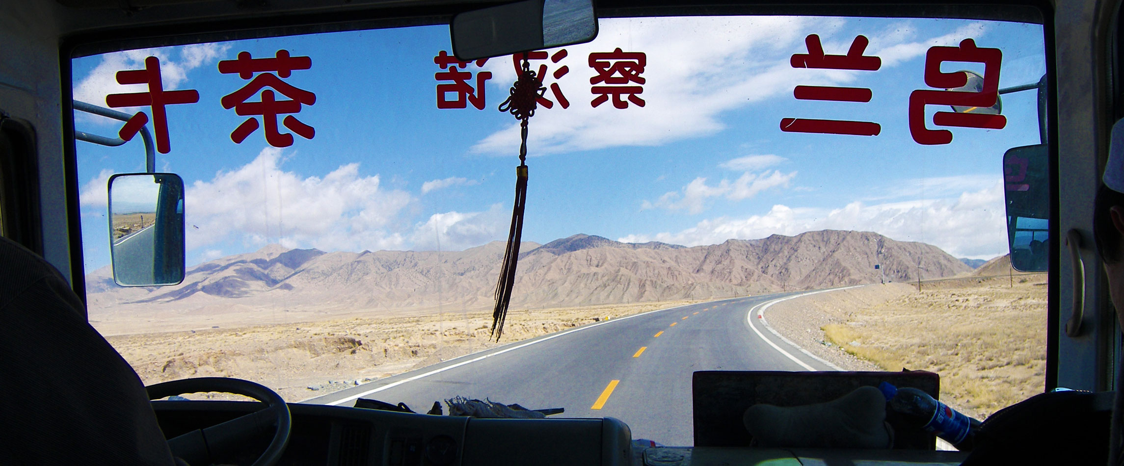 View_from_a_bus_Qinghai_sm