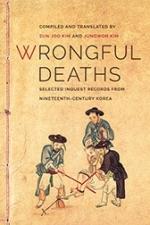 kim wrongful deaths