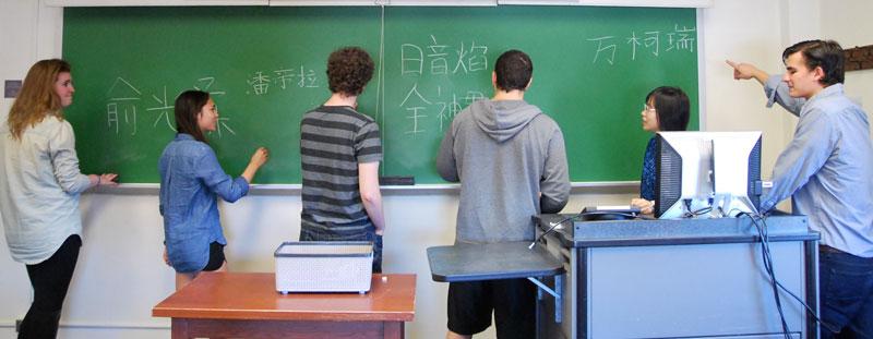 Chen Wu teaching Third Year Chinese