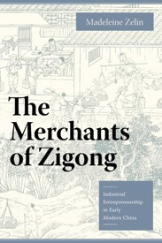 zelin merchants