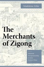 zelin merchants