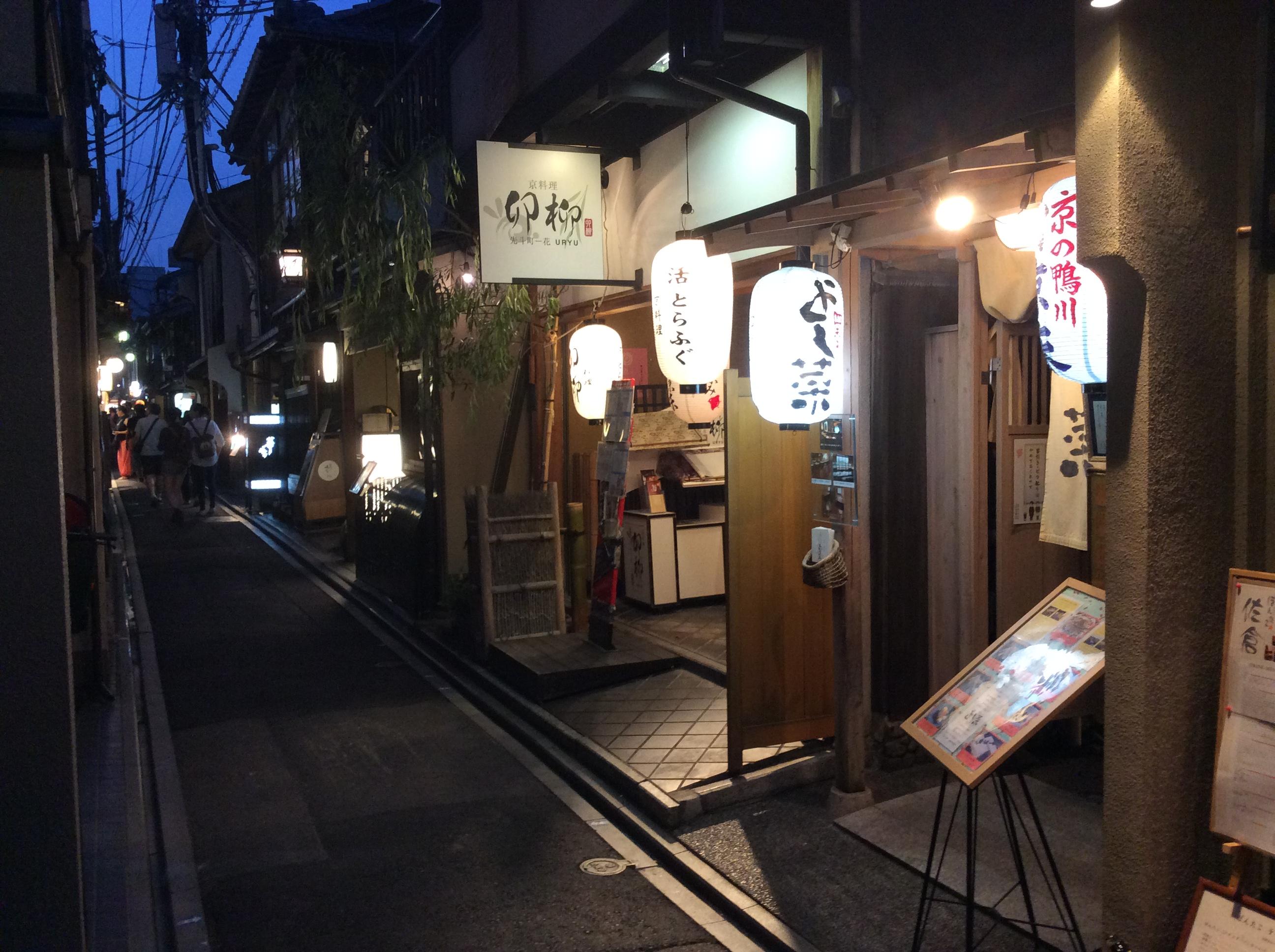 JLP-Pontocho_Kyoto